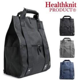 ヘルスニット リュック 20L メンズ レディース HKB-1126 Healthknit PRODUCT ヘルスニットプロダクト リュックサック バックパック [PO10