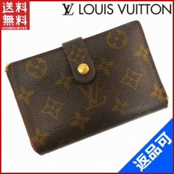 top fashion 455ab 7b9a5 ルイヴィトン 財布 LOUIS VUITTON 二つ折り財布 がま口財布 ...