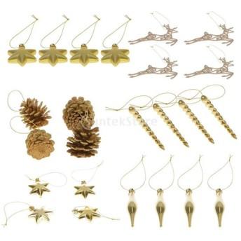 ノーブランド品 多種選択可 24PCS ミックス クリスマスパーティーの飾り クリスマスツリーの装飾 ハンギング 多色 - ゴールド3