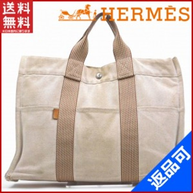 4ef02ca8816b エルメス バッグ HERMES トートバッグ ニューフールトゥMM ベージュ 人気 即納 【中古】 X14435