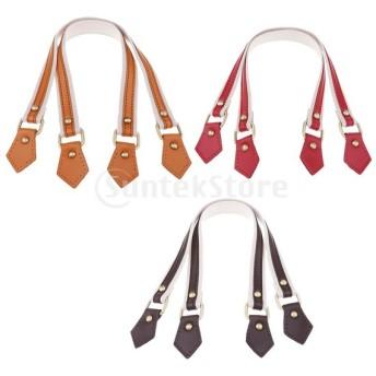 ハンドバッグトートのための2本の革の財布バッグハンドルストラップの交換