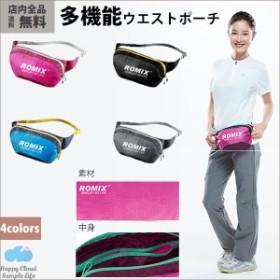 ランニング 登山 ポーチ ボトルポーチ ウエストポーチ 揺れにくい 防水 スポーツ ウォーキング ジョギング スマホ入れるポケット バッグ