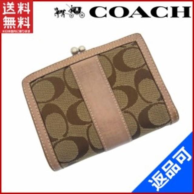 fddbafe5ee6a コーチ 財布 COACH 二つ折り財布 がま口財布 ライトブラウン×ピンク (激安・即納