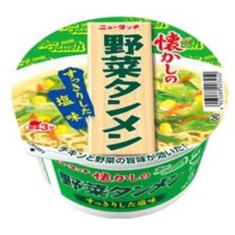 ヤマダイ/ニュータッチ 懐かしの野菜タンメン