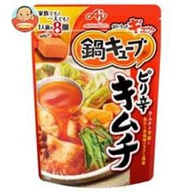 【送料無料】味の素 鍋キューブ ピリ辛キムチ 9.5g×8個×8袋入