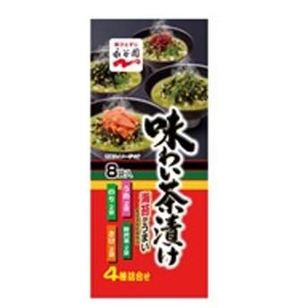 永谷園/味わい茶漬け 4種×2袋入り
