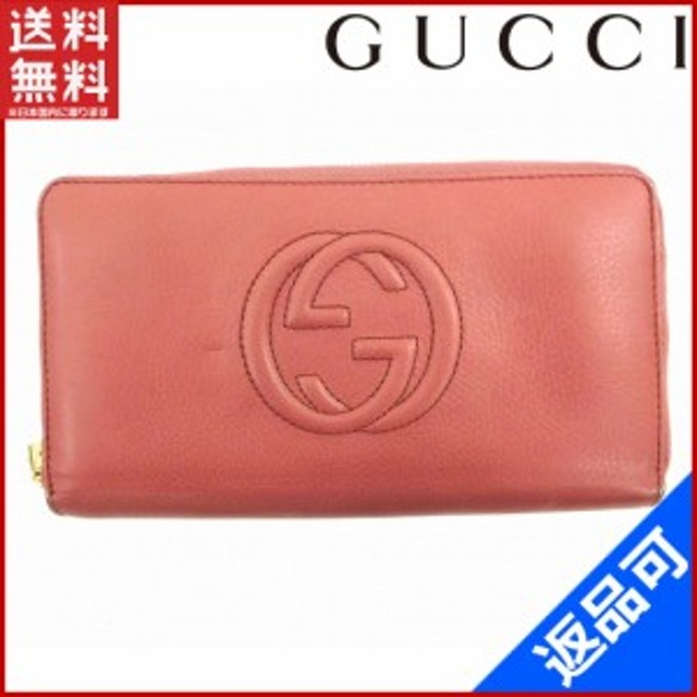 competitive price 9e397 ab0d4 グッチ 財布 GUCCI 長財布 ラウンドファスナー財布 ダブルG ...
