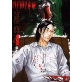 【中古】ヒミズ (1-4巻 全巻) 全巻セット コンディション(良い)