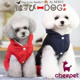 犬の服ロンパース 犬の服 犬 服 犬服 cheepet つなぎ カバーオール ロンパース 裏起毛 送料無料 犬の服中型犬