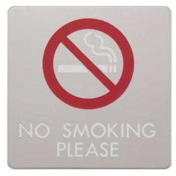 光 プレート NO SMOKING PLEASE 60×40×2mm テープ付 KS646-14
