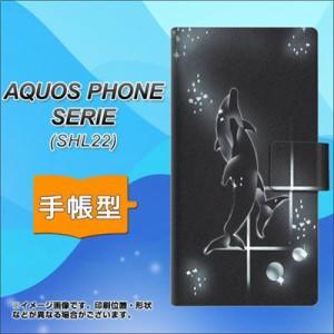 メール便送料無料 au AQUOS PHONE SERIE SHL22 手帳型スマホケース