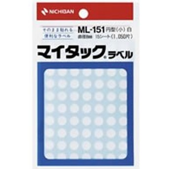 ニチバン/マイタックラベル円型白 直径8mm70片15シート/ML-1515