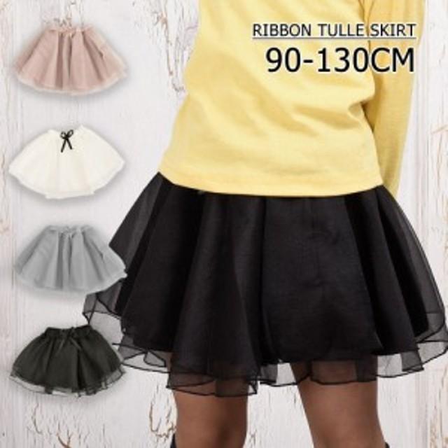 59f7f76382215 スカート ベビー キッズ チュールスカート ボトムス ギャザーフレア 無地 春物 リボン ベビー服 子供服