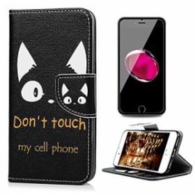 ccac046f7a iPhone8 ケース iPhone7 ケース 4.7インチ 用対応ケン7/ アイフォン8 ケース 携帯カバー