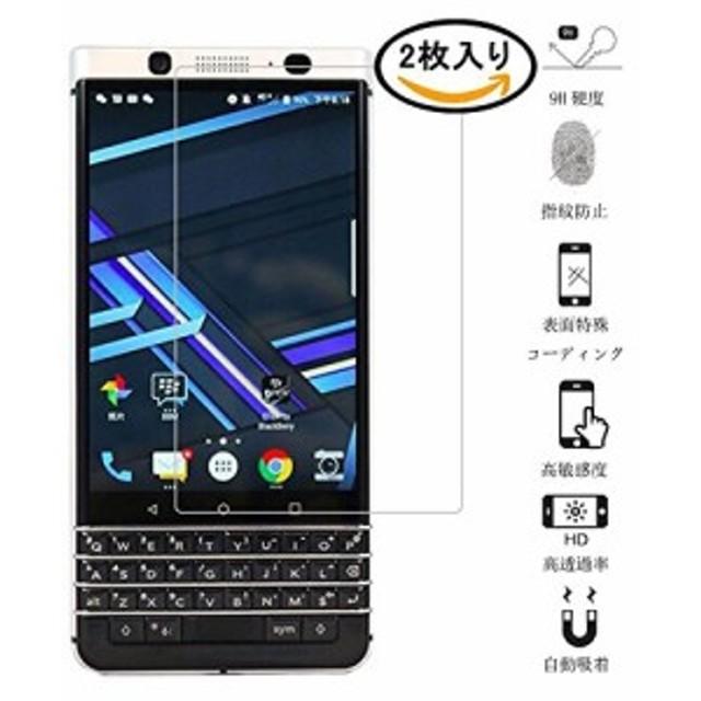 29dbda5a0a Vicstar BlackBerry KEYone 強化ガラスフィルム 国産ガラス素材 液晶保護フィルム高透過率 耐