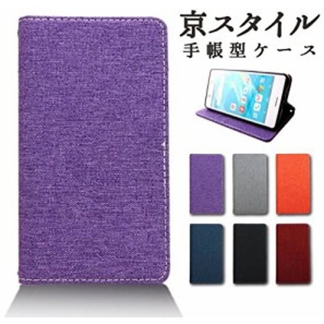 44008c925c iPhone7 京スタイル 手帳型 ケース カバー iphone7ケース iphone7カバー 手帳ケース 手帳 手帳カバー
