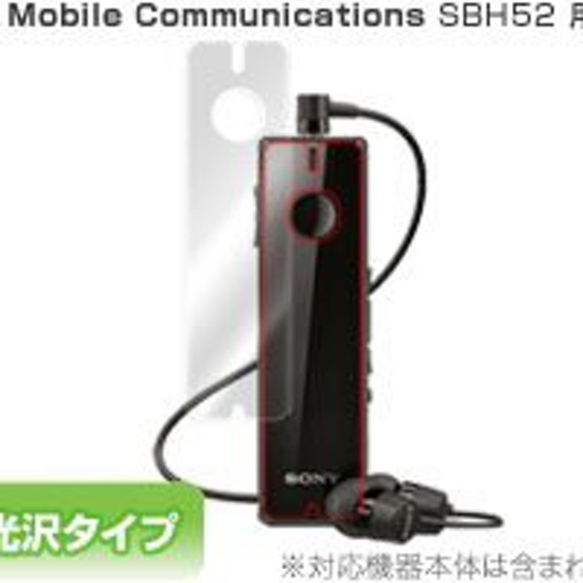 2358f094de OverLay Brilliant for SBH52 光沢 液晶 保護 シート フィルム 2枚組 OBSBH52