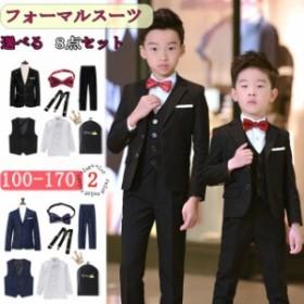 938d5b689cbd0 子供服 子供スーツ 男の子 キッズ ベビー フォーマル 結婚式 ピアノ 発表会 リングボーイ衣装