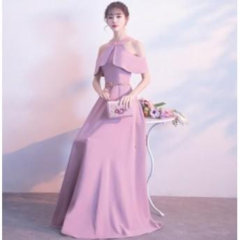 上品 優雅 パーティードレス フェミニン フォーマルドレス お呼ばれドレス ロングドレス 成人式 卒業式 司会 ファスナー