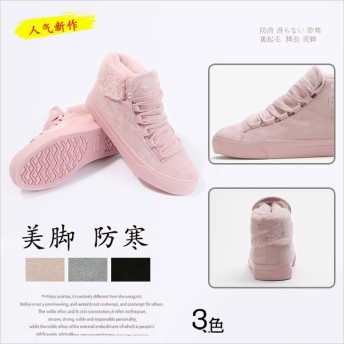 レディース ショートブーツ ムートンブーツ 厚底 美脚 歩きやすい 裏起毛 スポッツ靴