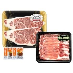 鹿児島県産黒毛和牛ロースステーキ&黒豚しゃぶしゃぶセット O-1
