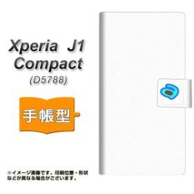 メール便送料無料 Xperia J1 Compact 手帳型スマホケース 【 YA876 アンコローニャ01 】横開き (エクスペリア J1 Compact/D5788用/スマホ