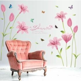 ウォールステッカー ピンクの百合 大輪の花 優雅な 壁紙シール 貼って剥がせる 蝶 Love 大人かわいい 蕾 お中元 カフェ リビング 寝室