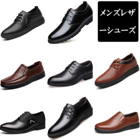 【MSRA】ビジネスシューズ 本革 メンズ 紳士靴 レザーシューズ ワークシューズ 人気 ビジネス 通勤 スーツ 脚長 美脚 紐靴 防滑 革靴 防水 ストレートチップ ウォーキング