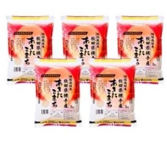 【令和元年産】<愛和自然農法研究会>特別栽培米あきたこまち10kg(2kg×5袋)