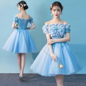 ブライズメイドドレス ミニドレス カラードレス ウェディングドレス 結婚式 カラーミニドレス ブライズメイド ワンピース 740
