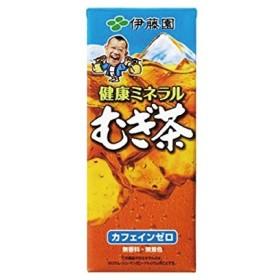 [送料無料]【スグくる特価】 一本あたり94円 伊藤園 健康ミネラル 麦茶 紙パック 24本入り