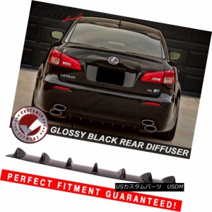 Fits 06-13 IS250 IS350 ISF V1 Style Rear Bumper Lip Diffuser 7Fin Gloss Black