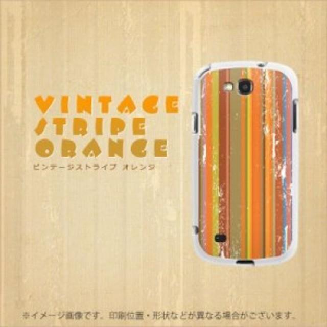 4ad996c405 au GALAXY S3 Progre SCL21 TPU ソフトケース / やわらかカバー【1322 ビンテージストライプ オレンジ