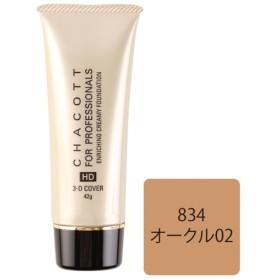 【オンワード】 Chacott Cosmetics(チャコット コスメティクス) エンリッチング クリーミーファンデーション【834オークル02】 - - レディース 【送料無料】