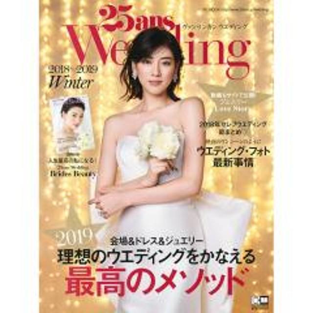 25ans Wedding 2018~2019Winter
