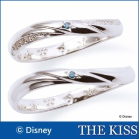 送料無料 【ディズニーコレクション】 アナと雪の女王  THE KISS  シルバー ペアリング ブルーダイヤモンド 【ペア販売】 指輪 ディズニ