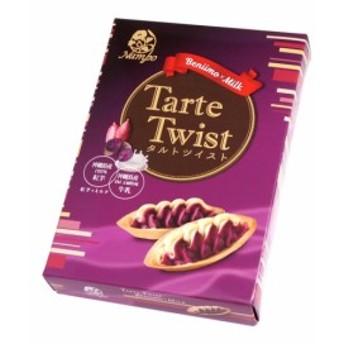 TarteTwist タルトツイスト 紅芋×ミルク 6個入り 母の日 ギフト