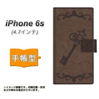 メール便送料無料 iPhone6s 手帳型スマホケース 【 EK824 レザー風アンティークキー 】横開き (アイフォン6s/IPHONE6S用/スマホケース/手