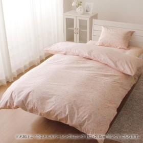 メリーナイト ロマンティックシリーズ エルツ 掛ふとんカバー シングルロング 150×210cm ピンク RK62301-16