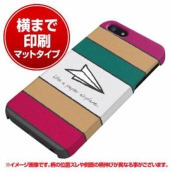iPhone5 / iPhone5s 共用 ハードケース (docomo/au/SoftBank)【まるっと印刷 IA809 かみひこうき マット調】 (アイフォン5/ケース/カバー