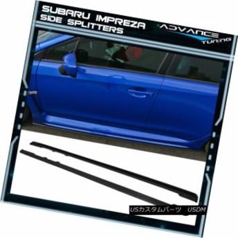 15-18スバルインプレッサWRX STIサイドスカートスプリッタ未塗装 - ABS