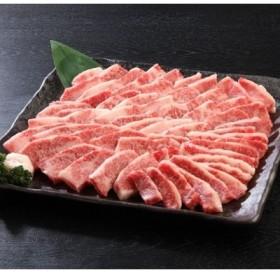 博多和牛 カルビ焼肉800g