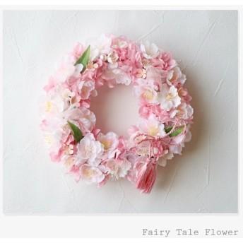 満開のサクラ リース ◇ cherry Blossom ◇