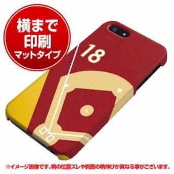 iPhone5 / iPhone5s 共用 ハードケース (docomo/au/SoftBank)【まるっと印刷 IB924 baseball_グラウンド マット調】 (アイフォン5/ケース