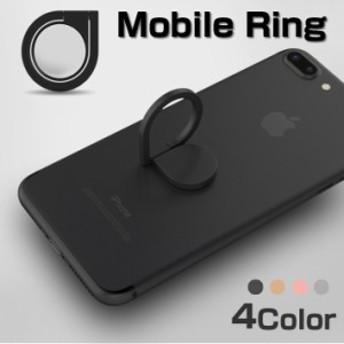 スマホリング スマホホルダー 水滴型 for Android iphone apple おしゃれ iPhone8 iphonex バンカーリング リングスタンド 全4色