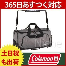 コールマン Coleman ボストンバッグMD (ヘリンボーン) 2000021492 キャンプ用品
