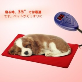 ペット ヒーター カーペットヒーター 加熱保護 7シフト温度が自由に調整 防寒 犬 猫 マットうさぎ小動物など PSE認証済み