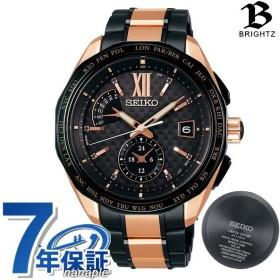 セイコー ブライツ 限定モデル チタン 電波ソーラー メンズ 腕時計 SAGA270 SEIKO ビジネスアスリート 時計