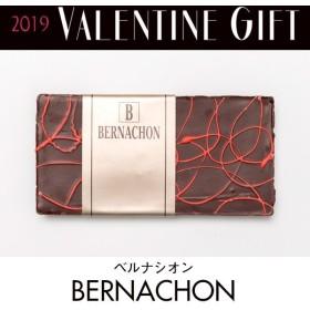 バレンタイン VALENTINE チョコレート 2019 ベルナシオン タブレット フーレフランボワーズ 本命 チョコ