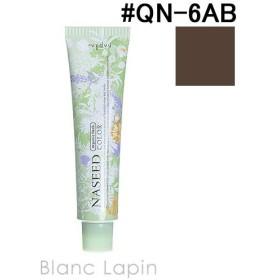 ナプラ NAPLA ナシードカラークイックタイプ第1剤 アッシュブラウン #QN-6AB 80g [168143]
